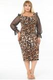 Tigro rašto suknelė