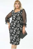 Suknelė su nėrinių rankovėmis